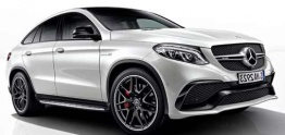 Mercedes GLE Class C292 GLE63 & GLE63S AMG Coupé with original Mercedes Wheels