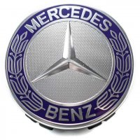 Genuine Mercedes Roadster Blue Raised Star Caps